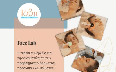 Face Lab : H τέλεια συνέργεια για την αντιμετώπιση επίκτητων προβλημάτων δέρματος προσώπου και σώματος.